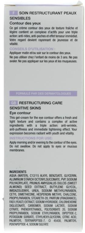 Реструктурираща грижа за контура на очите - Noreva Laboratoires Alpha KM Restructuring Treatment Eye Contour — снимка N3