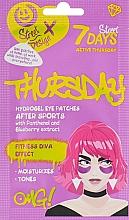 Парфюмерия и Козметика Хидрогел пачове за очи с пантенол и екстракт от боровинка - 7 Days Hydrogel Eye Patches