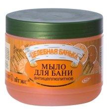 Парфюми, Парфюмерия, козметика Антицелулитен сапун за тяло - Витекс Лечебна баня