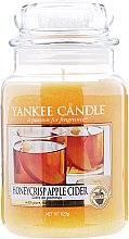 Парфюми, Парфюмерия, козметика Ароматна свещ - Yankee Candle Honeycrisp Apple Cider