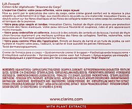 Възстановяващ крем за тяло - Clarins Extra-Firming Body Cream — снимка N3