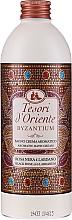 Парфюмерия и Козметика Tesori d`Oriente Byzantium Bath Cream - Крем-пяна за вана