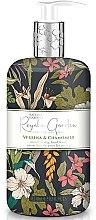 Парфюмерия и Козметика Течен сапун за ръце - Baylis & Harding Royale Garden Verbena & Chamomile Hand Wash