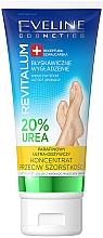 Парфюмерия и Козметика Овлажняващ концентрат за крака - Eveline Cosmetics Revitalum 20% Urea