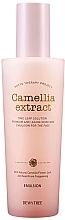Парфюмерия и Козметика Подхранваща и хидратираща емулсия против бръчки - Dewytree Phyto Therapy Camellia Emulsion