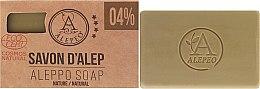 Парфюми, Парфюмерия, козметика Натурален алепски сапун - Alepeo Aleppo Soap Natural 4%