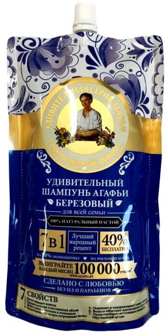 """Шампоан """"Бреза"""" 7в1 - Рецептите на баба Агафия (дой-пак) — снимка N1"""