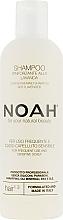 Парфюмерия и Козметика Укрепващ шампоан с лавандула - Noah