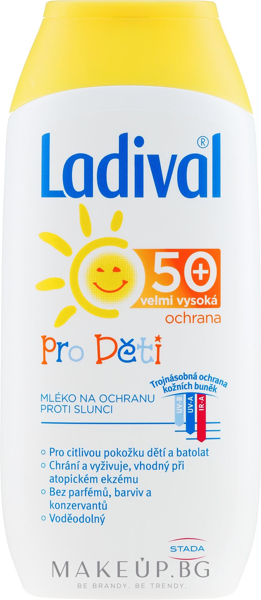 Детско слънцезащитно мляко - Ladival SPF50 — снимка 200 ml