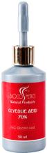 Парфюмерия и Козметика Гликолова киселина 70% - Biocosmetics Glicolic Acid
