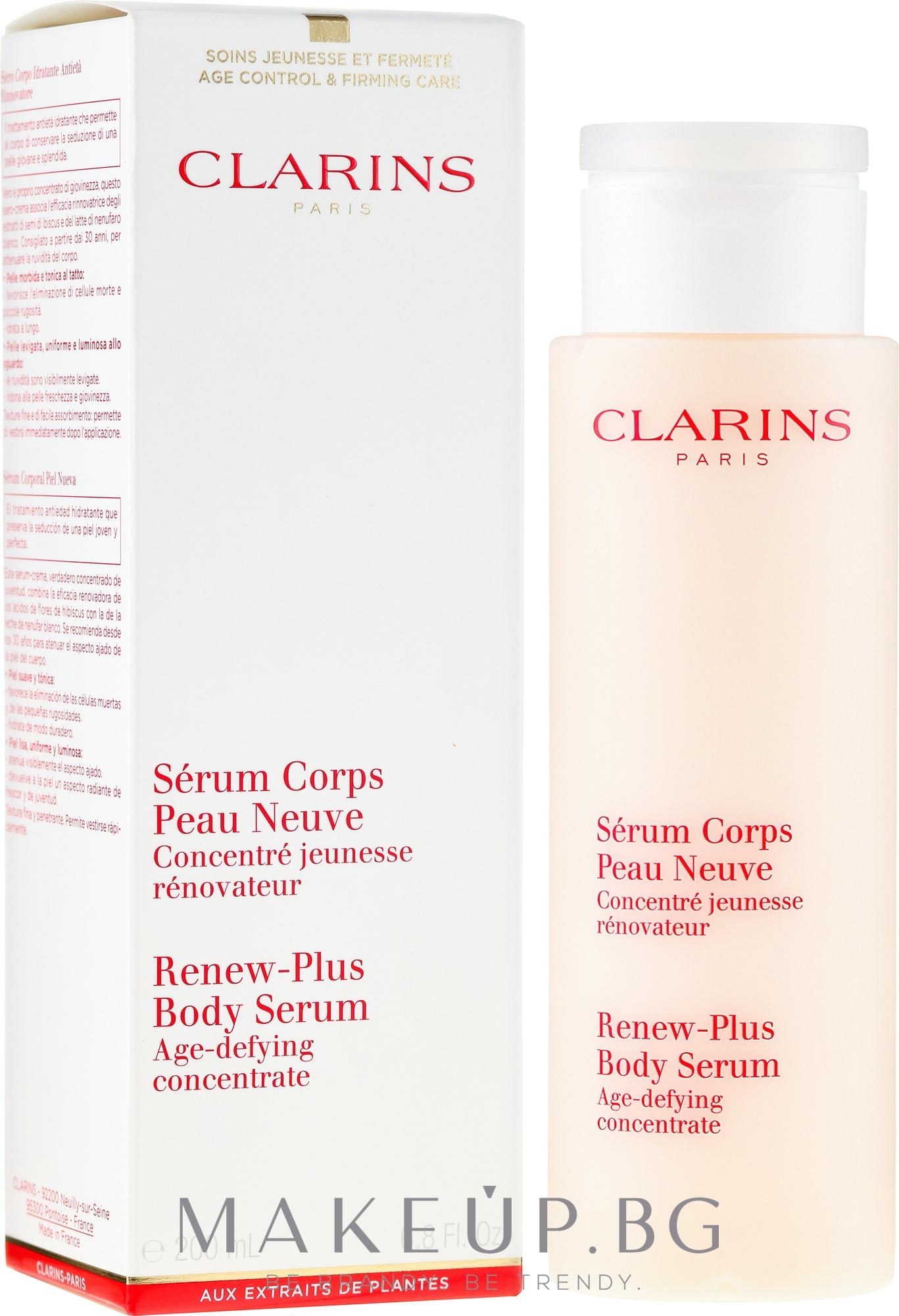 Регенериращ серум за тяло - Clarins Renew-Plus Body Serum — снимка 200 ml