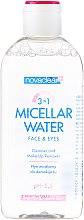 Парфюми, Парфюмерия, козметика Мицеларна вода за отстраняване на грим - Novaclear Micellar Water