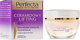 Парфюмерия и Козметика Антистареещ крем за лице - Perfecta Ceramid Lift 80+ Face Cream