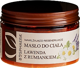 """Парфюмерия и Козметика Хидратиращо и регенериращо масло за тяло """"Лавандула с лайка"""" - Bosphaera"""
