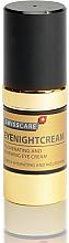 Парфюми, Парфюмерия, козметика Околоочен крем - Swisscare Eye Night Cream