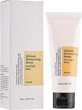 Парфюмерия и Козметика Нощна маска с екстракт от прополис - Cosrx Ultimate Moisturizing Honey Onvernight Mask