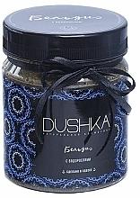 Парфюмерия и Козметика Черен сапун белди с водорасли - Dushka