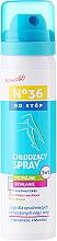 Парфюмерия и Козметика Охлаждащ спрей за крака 3в1 - Pharma CF No36 Foot Spray 3In1