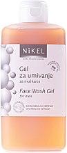 Парфюми, Парфюмерия, козметика Мъжки измиващ гел за лице - Nikel Face Wash Gel For Men
