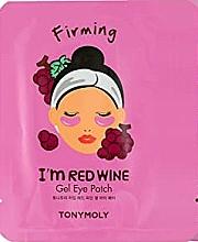 Парфюмерия и Козметика Хидрогелни пачове за очи с екстракт от червено вино - Tony Moly Red Wine Eye Mask