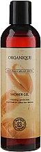 Душ гел за суха и чувствителна кожа - Organique Naturals Argan Shine — снимка N1