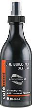 Парфюмерия и Козметика Серум за създаване на къдрици - Cafe Mimi Curl Building Serum