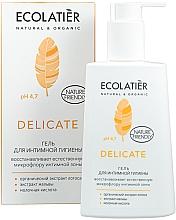 Парфюмерия и Козметика Гел за интимна хигиена с органичен екстракт от лотос - Ecolatier Delicate