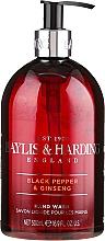 Парфюмерия и Козметика Течен сапун за ръце - Baylis & Harding Black Pepper & Ginseng Hand Wash