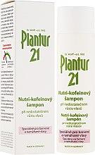 Парфюмерия и Козметика Нутрикофеинов Шампоан против косопад - Plantur Nutri Coffein Shampoo