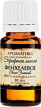 """Етерично масло """"Копър"""" - Aromatika — снимка N2"""