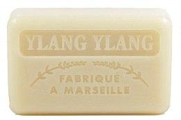 Парфюмерия и Козметика Марсилски сапун с иланг-иланг - Foufour Savonnette Marseillaise Ylang Ylang