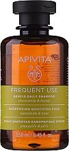Парфюмерия и Козметика Шампоан за ежедневна употреба с лайка и мед - Apivita Gentle Daily Shampoo