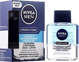 """Парфюмерия и Козметика Афтършейв """"Защита и грижа"""" - Nivea For Men After Shave Lotion"""