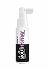 Парфюмерия и Козметика Спрей за уста - Frezyderm Hydroral Xero Spray