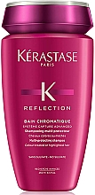 Парфюмерия и Козметика Шампоан за боядисана и изсветлена коса - Kerastase Reflection Bain Chromatique Shampoo