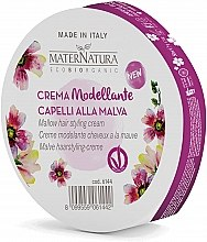 Парфюмерия и Козметика Стилизиращ крем за коса - MaterNatura Styling Cream With Mallow