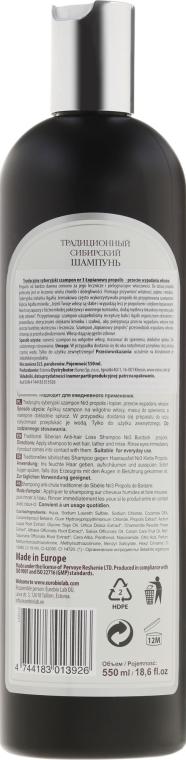 Традиционен сибирски шампоан №3 Против косопад с прополис от репей - Рецептите на баба Агафия — снимка N2