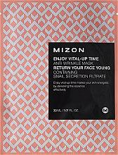 Парфюмерия и Козметика Памучна маска за лице - Mizon Enjoy Vital-Up Time Anti Wrinkle Mask