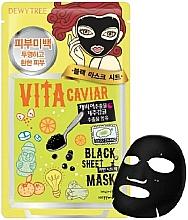 Парфюмерия и Козметика Възстановяваща памучна маска за лице с хайвер - Dewytree Vita Caviar Black Sheet Mask