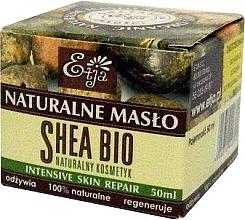 Парфюмерия и Козметика Натурално масло от ший - Etja Natural Shea Butter