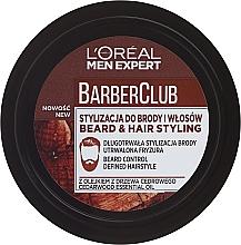 Парфюмерия и Козметика Крем-стайлинг за брада - L'Oreal Paris Men Expert Barber Club