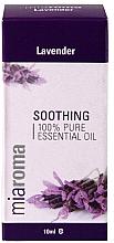 """Парфюмерия и Козметика Етерично масло """"Лавандула"""" - Holland & Barrett Miaroma Lavender Pure Essential Oil"""