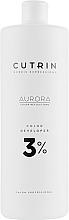 Парфюмерия и Козметика Оксидант 3% - Cutrin Aurora Color Developer