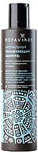 Парфюми, Парфюмерия, козметика Овлажняващ натурален шампоан за коса - Botavikos Natural Moisturizing Shampoo