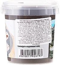 """Черна камчатска вулканична глина за лице, тяло и коса """"Почистваща"""" - Fito Козметик — снимка N2"""