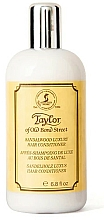 Парфюмерия и Козметика Taylor of Old Bond Street Sandalwood Luxury Hair Conditioner - Балсам за коса