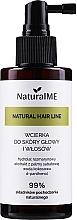 Парфюмерия и Козметика Лосион против косопад - NaturalME Natural Hair Line Lotion