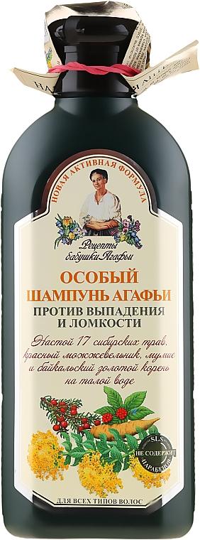 Специален шампоан против косопад - Рецептите на баба Агафия