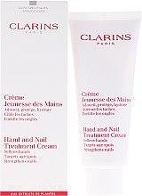 Парфюмерия и Козметика Крем за ръце - Clarins Hand & Nail Treatment Cream