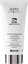 Парфюми, Парфюмерия, козметика Колагенова маска за лице с калций, микроколаген и еластин - APIS Professional Quick Lifting Mask